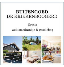 De Kriekenboogerd - Oud-Beijerland