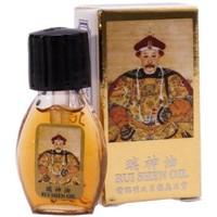 Oil (Suifan Kwang Tze Solution)