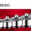 Zurrichberg Pannenset + Kookgerei 18-delig RVS