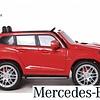 Mercedes Benz GLS63 2x12V Accu Kinderauto 2-persoons 4x4