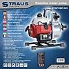 Straus Benzine Waterpomp 43cc 1,9 pK 2-takt