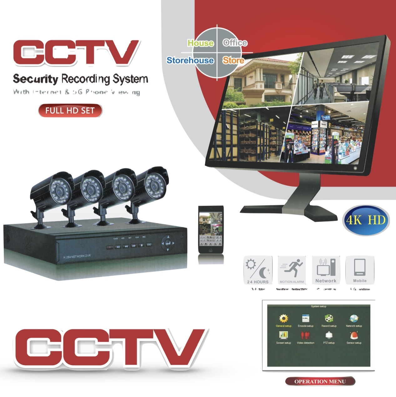 CCTV Bewakingssysteem met 4 Camera's en DVR - Bewakingscentrum