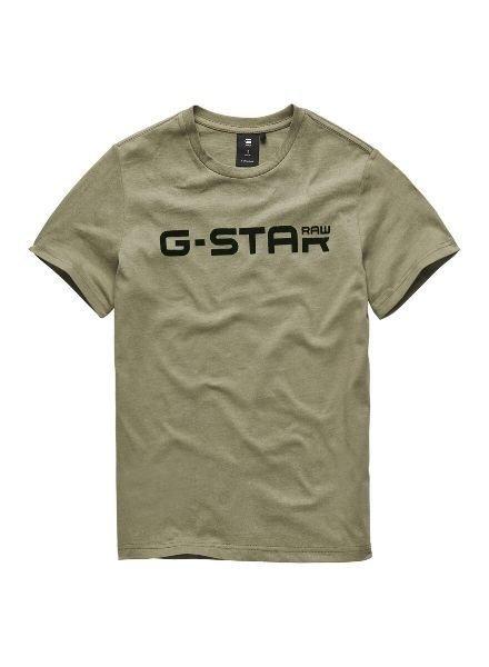 G-Star T-shirt SQ10356
