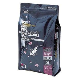 Saki Hikari Color Medium 2 kg