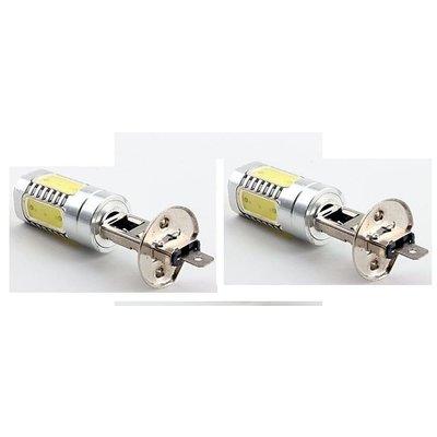 Barntools Led lamp H1 set