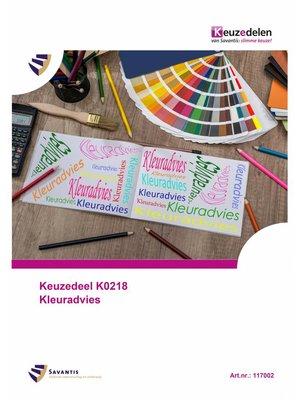 117002 - Keuzedeel K0218 Kleuradvies (papieren versie)