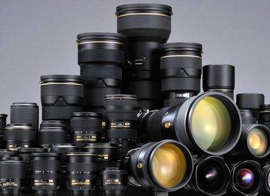 Nikon PRO Dealer