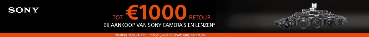 Sony Cashback promotie