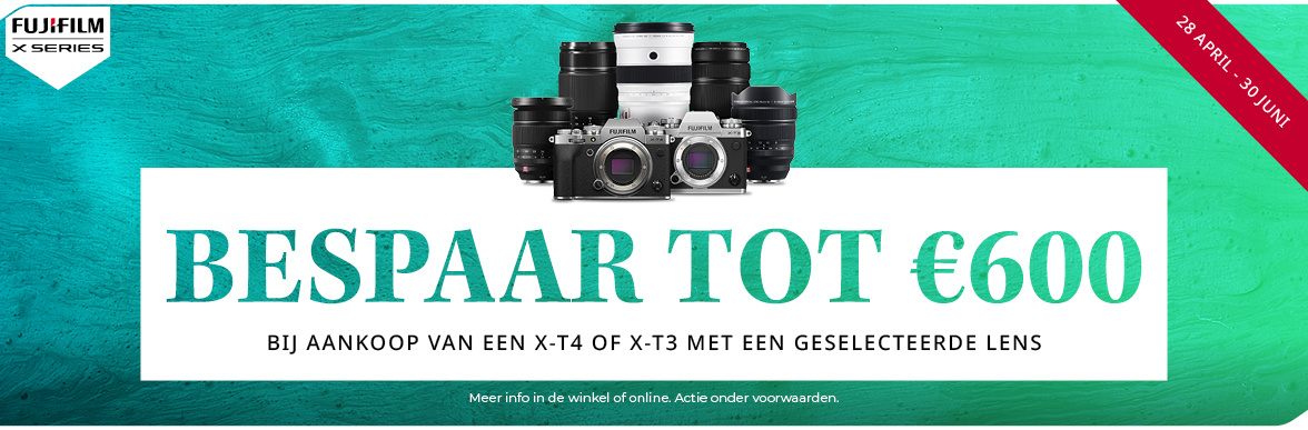 Fujifilm X-T3 & X-T4 when brought with actie lens