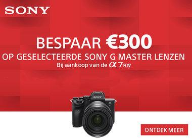 Sony PROMO