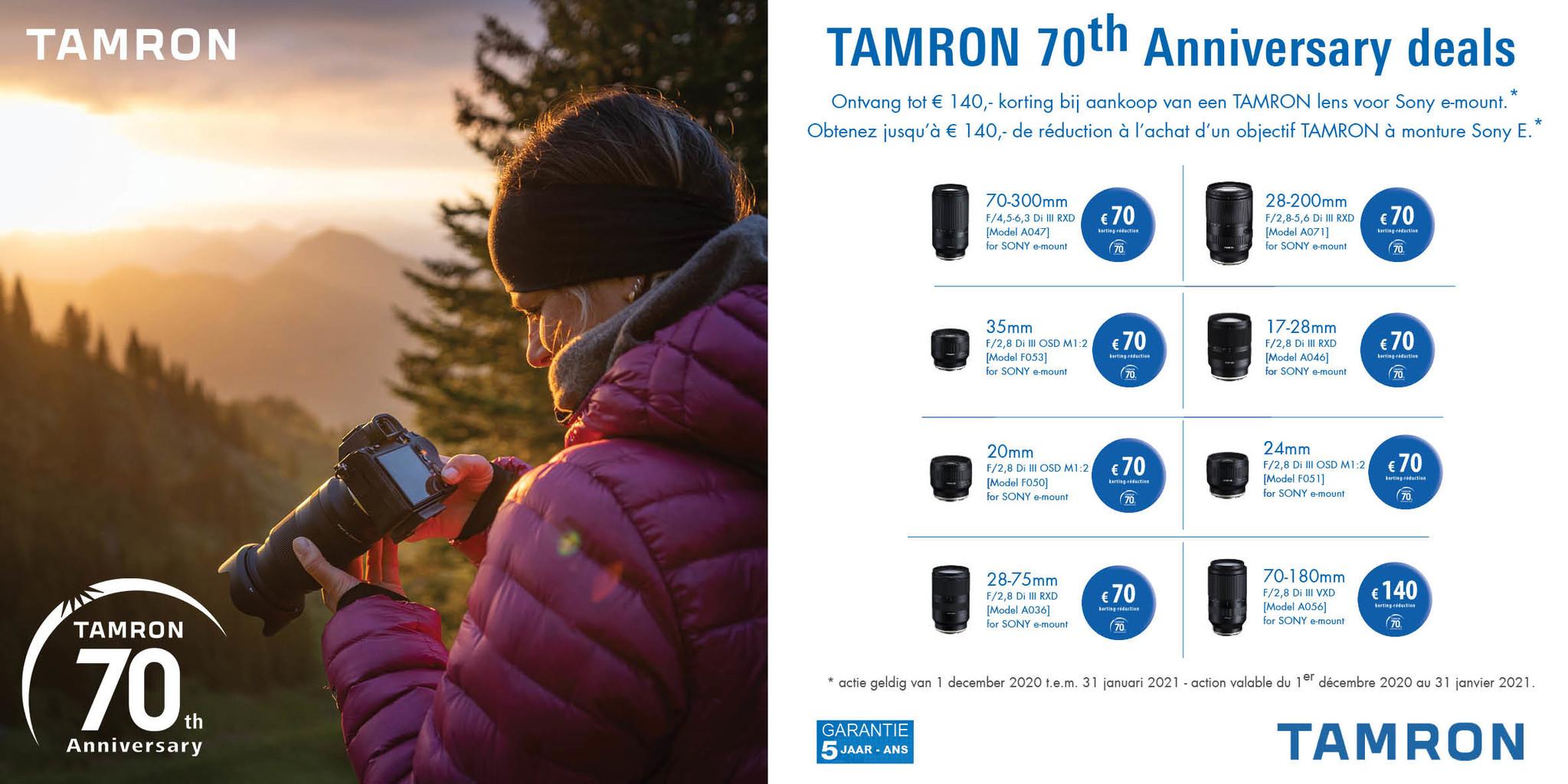 Tamron promotie korting