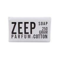 Blok XL verpakt 250 gram parfum cotton