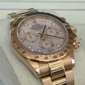 Rolex Daytona 116528 Mother of Pearl, MOP, new Service 2020, Box&Papers, Eu, TOP