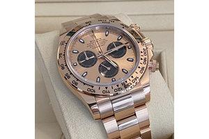 Rolex Daytona Ref.116505 2021 pink