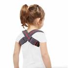 Teyder Teyder Children's Clavicle Brace