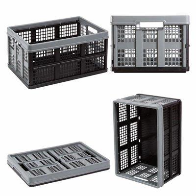 Caisse pliable en plastique M-Clax 530x370x280mm - perforée