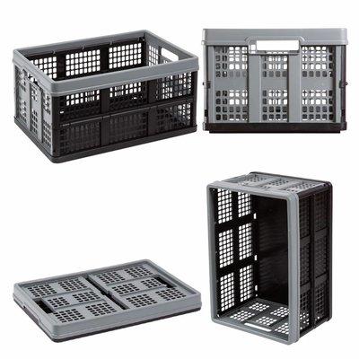 Matador Caja de plástico plegable M-Clax 530x370x280mm perforada