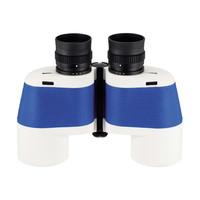 Minox BN 7x50C II nautische verrekijker