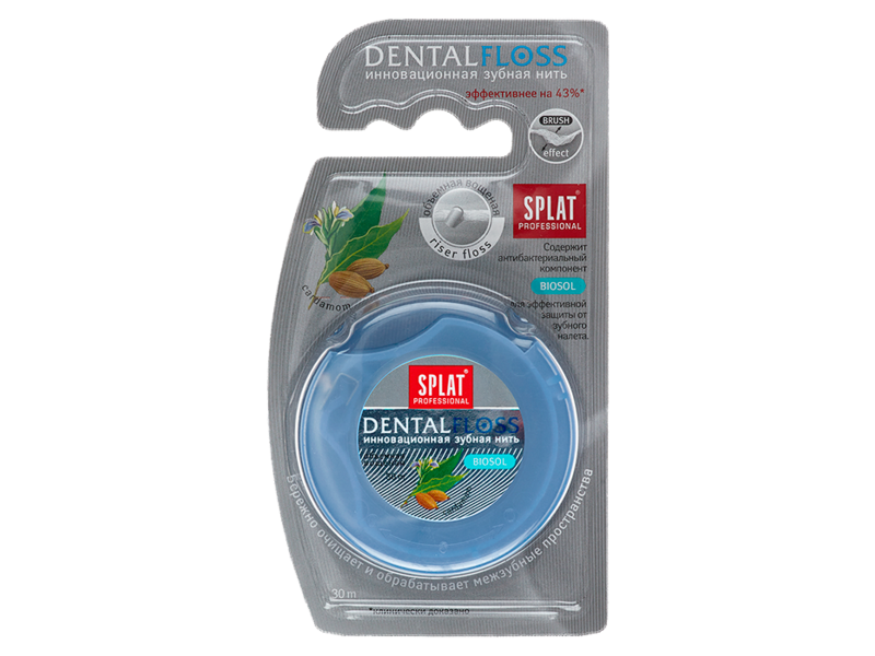 Splat Dental floss 30 m