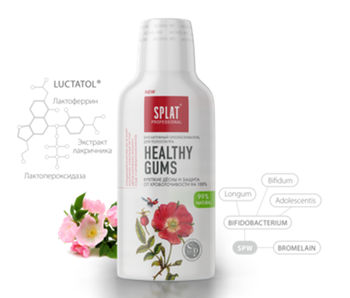 Splat Healthy Gums mondwater 275 ml
