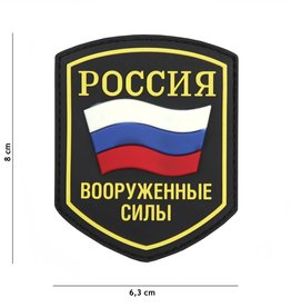 3D PVC Russisch schild