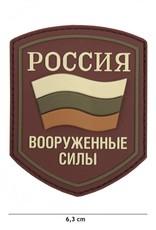 3D PVC RUSSISCH SCHILD MULTI