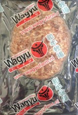 Rudner Wagyu burger 150gr