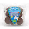 Roley's Kruidnootjes met Melkchocolade Biologisch