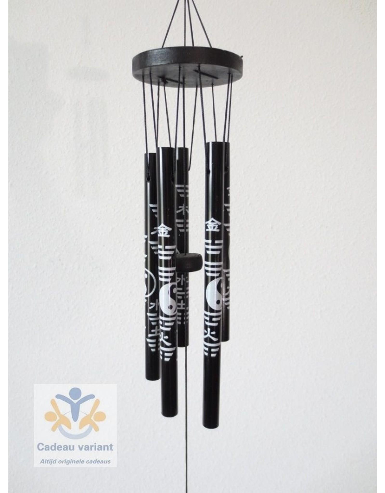 Windgong Yin Yang zwart