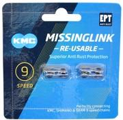 KMC missinglink X9 silver krt (2)