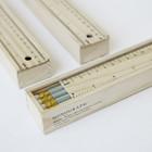 House Doctor Holzetui m. 12 Bleistiften hellgrau