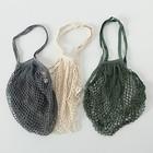 3er-Set Baumwoll-Einkaufsnetz