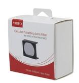 Viofo Viofo CPL Filter