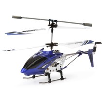 Syma S107G Helikopter