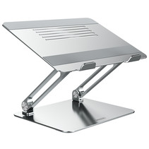 Nillkin ProDesk Adjustable Laptop Standard