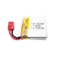 Batterie pour Syma X26