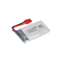 Battery for the Syma X5HW