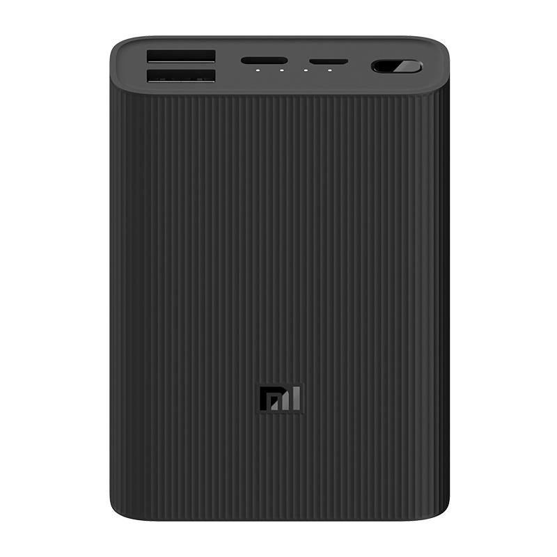 Xiaomi Xiaomi 10000mAh Mi Power Bank 3 Ultra Compact