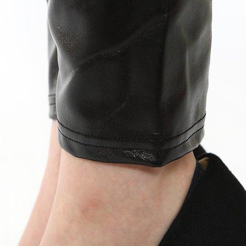 041850023 Legging simili cuir