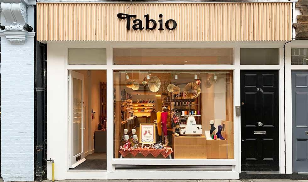Tabio Neal Street