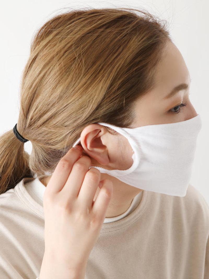 Weiche Xtra nahtlose Komfortmaske