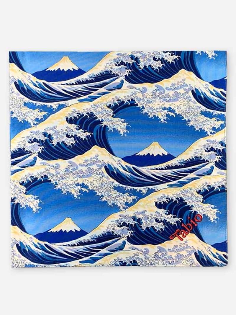 Furoshiki wrapping service [Fuji] Navy