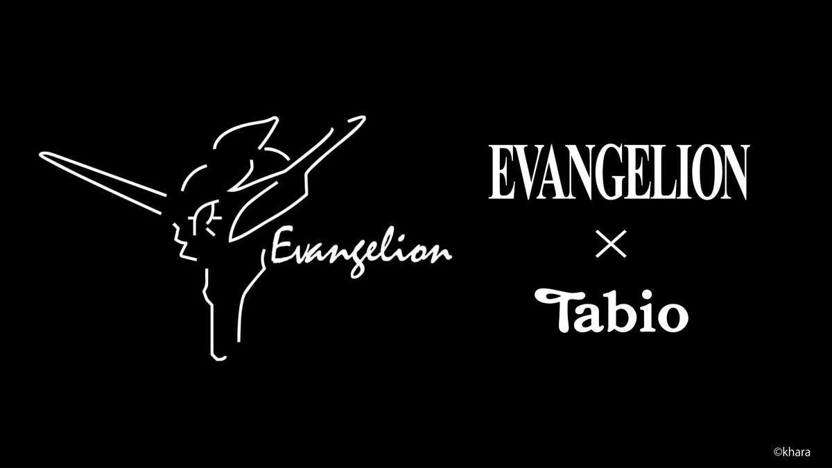 Evangelion x Tabio