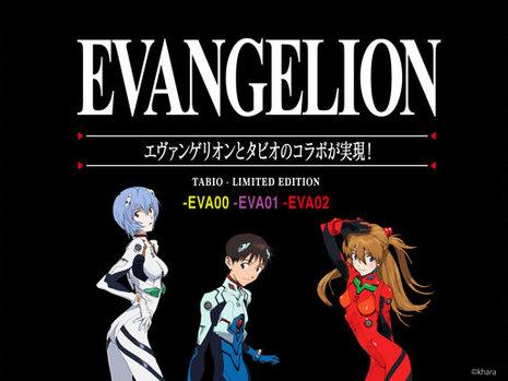 Limited Edition EVANGELION Kollektion