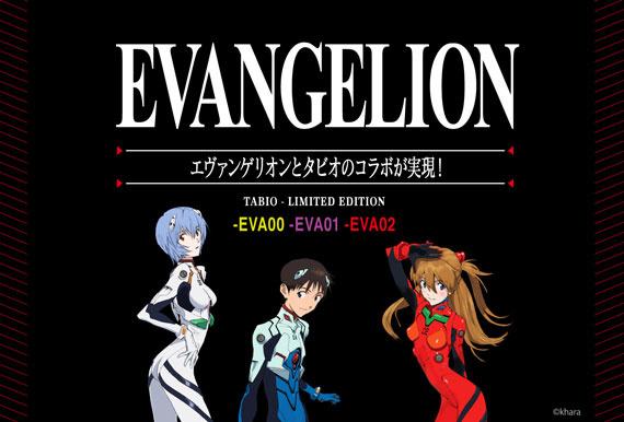 Prenotazione online: collezione EVANGELION in edizione limitata