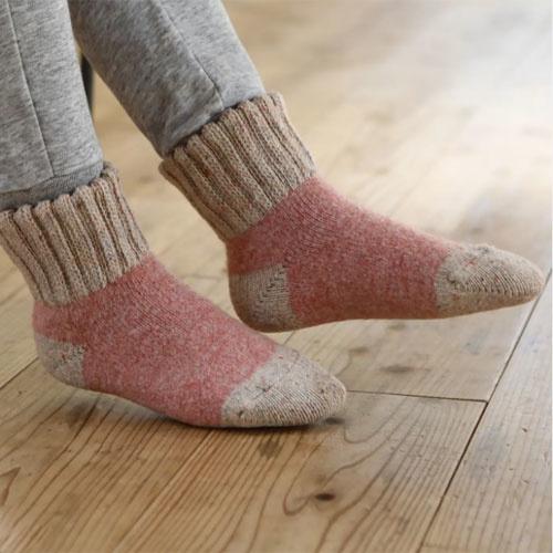 Room socks zweifarbig
