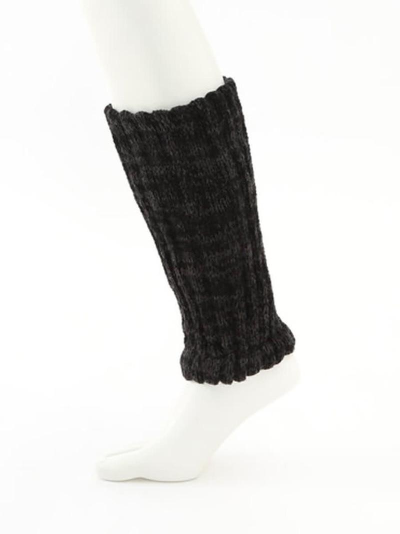 Silk & Merino Wool Short Legwarmer