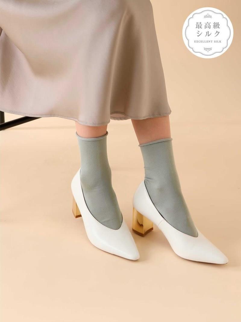 Premium Silk Plain Roll Top Low Crew Socks