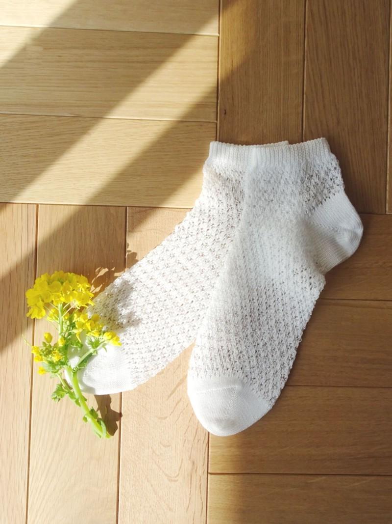 Mesh Diamond Ankle Socks