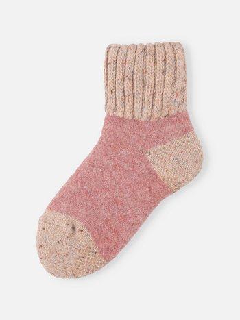 041130604 Room Socks bicolore